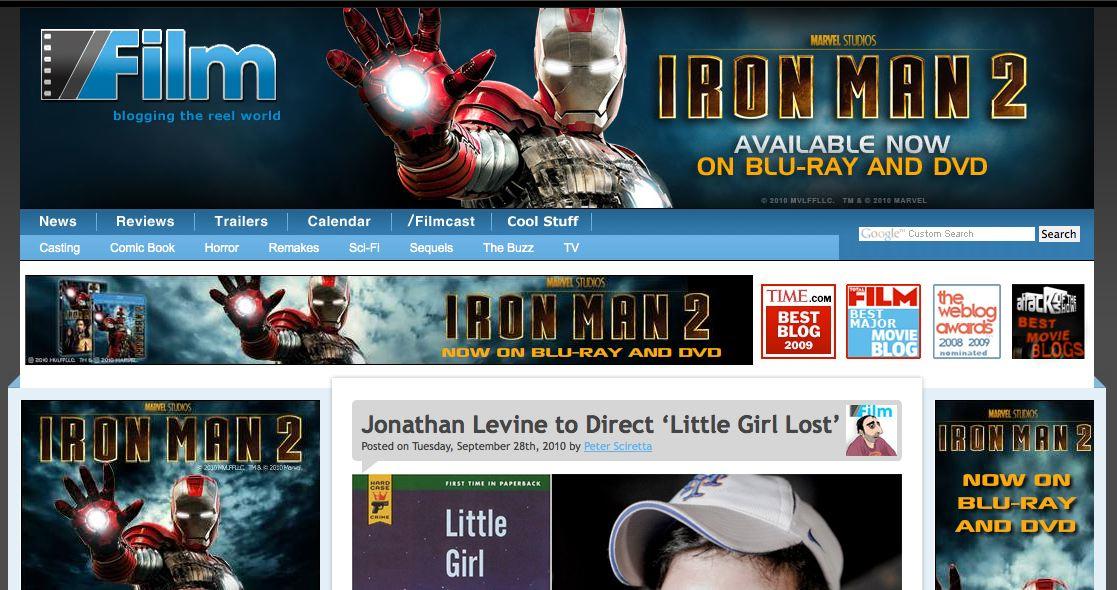 SlashFilm Header Front Page